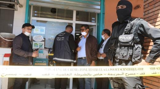 فرقة مكافحة العصابات تفشل عملية سرقة وكالة بنكية