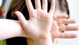 تارودانت : بسبب الواجبات المنزلية ، اعتداء وحشي لاستاذ على تلميذة