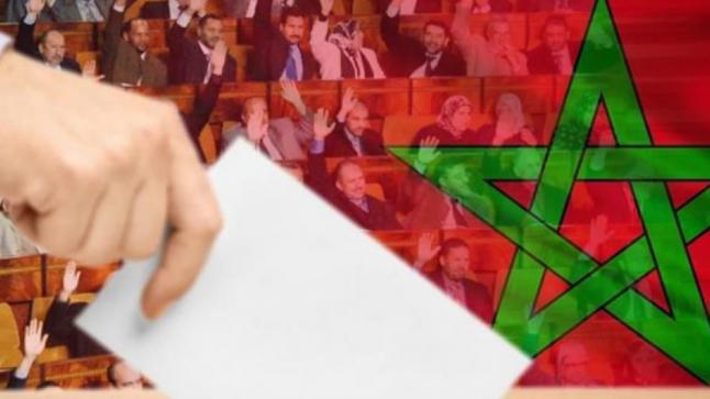 وزارة الداخلية : اللوائح الإنتخابية المعدلة رهن إشارة العموم