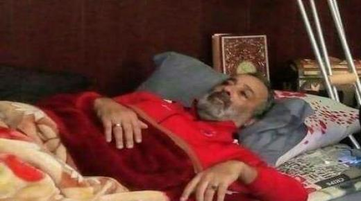 """الإطار الوطني """" عبد الهادي السكيتيوي """" طريح الفراش بأكادير"""