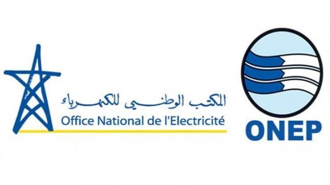 """إنتماء ل"""" تنظيم """" يعفي مدير الكهرباء من مهامه بآشتوكة"""