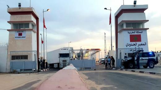 جمعيات المجالس المنتخبة بالمغرب تشيد بالموقف الأمريكي وانجازات الدبلوماسية الوطنية