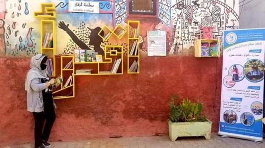 """"""" خزانة الزقاق """" مبادرة ثقافية لتشجيع القراءة بتزنيت"""