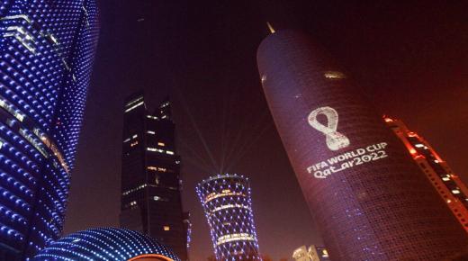 مونديال 2022: قطر تسعى لتوفير لقاح كوفيد-19 لكافة القادمين