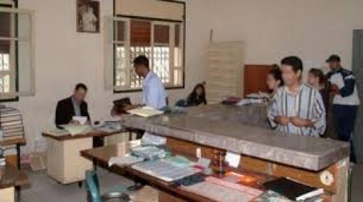 المبادئ العامة العشرة للقانون 55.19 المتعلق بتبسيط المساطر والإجراءات الإدارية