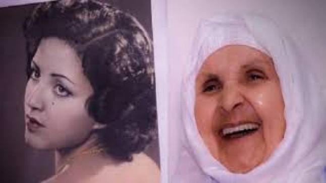 رحيل الفنانة المغربية فاطمة الركراكي عن سن 80 سنة
