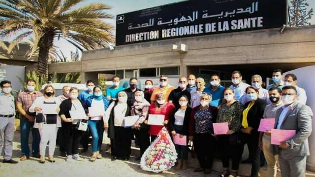 مديرية الصحة تكرم أعضاء مبادرة تطوع بأگادير