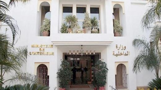 إعفاء عامل عمالة مقاطعات الدار البيضاء أنفا من مهامه