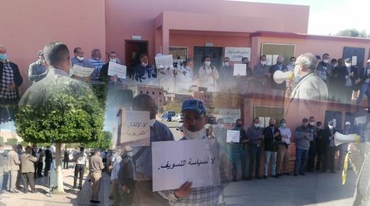 مطالب إدارية تخرج أطر الإدارة التربوية في احتجاج بشيشاوة