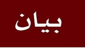 النقابة الوطنية للصحافة المغربية تصدر بيانا بشأن حملة ضد صحفيين وصحفيات الأحداث المغربية