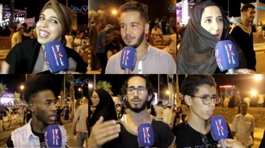 هذه آراء مواطنين جاؤوا من كل مدن المغرب لحضور مهرجان تيفاوين في تافراوت