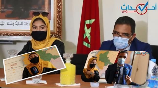 سارة..تلميذة من تارودانت تتربع على عرش القراءة العربية بالمغرب