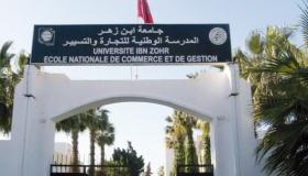 بلاغ صحفي حول إنعقاد الجمع العام لجمعية خريجي المدرسة الوطنية للتجارة والتسيير  بأكادير