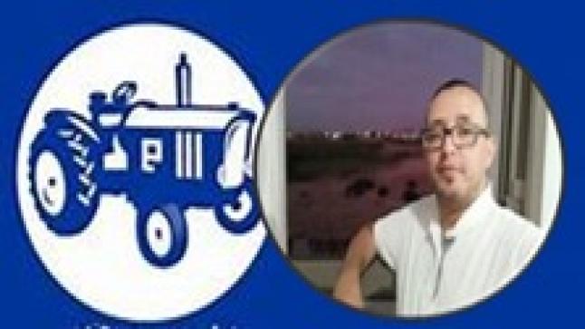 إنزكان : سعيد ايدوش يقدم استقالته من حزب الأصالة والمعاصرة