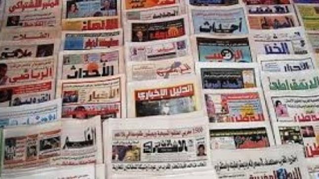 تمديد آجال الترشيح للجائزة الوطنية الكبرى للصحافة إلى غاية 12 نونبر الجاري