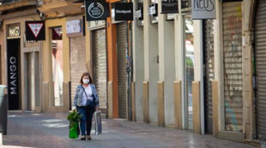 أزيد من 26 ألف و 600 حالة وفاة وتعافي أكثر من 136 ألف حالة باسبانيا