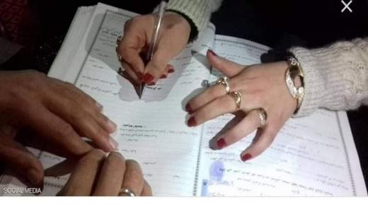 لا عقود زواج في المغرب لمدة أسبوع وهذا هو السبب