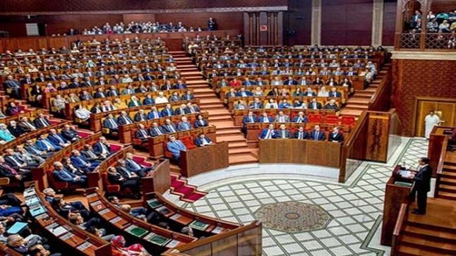 مجلس النواب.. لم يتم اتخاذ أي قرار بإيقاف المهمة الاستطلاعية حول بريد المغرب بأي شكل من الأشكال