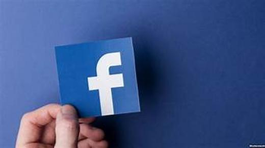 """""""فايسبوك"""" تعلق جميع تبرعاتها السياسية"""