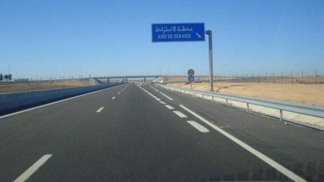 الشركة الوطنية للطرق السيارة بالمغرب .. حركة المرور انخفضت ب 32 في المائة خلال النصف الأول من سنة 2020