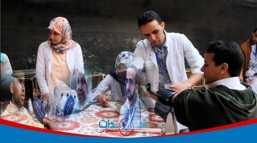 فيديو : حملة طبية لفائدة حفظة القرآن الكريم بآيت عميرة