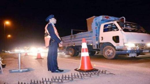 الأمن الوطني: المخالفات المتعلقة بعدم احترام سرعة السير ارتفعت ب407 بالمائة خلال أكتوبر