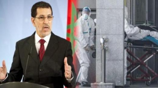 """العثماني:الوضعية الوبائية بالمملكة """"مستقرة"""" ويجب الالتزام بالاجراءات الاحترازية"""