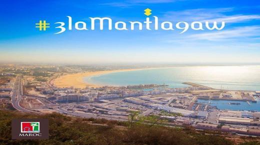 التهئية الحضرية للمنطقة السياحية بأكادير والرفع من جاذبيتها .. التدارس حول تقدم المشروع