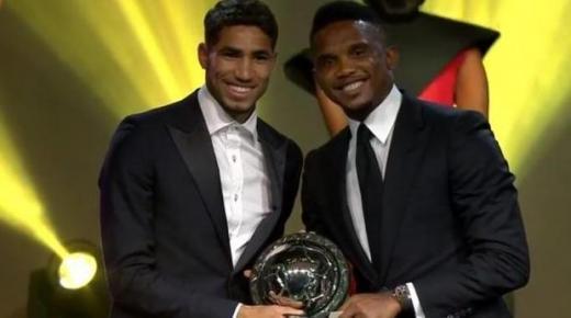 رسميا.. الكاف يرشح أشرف حكيمي ضمن القائمة المختصرة لأفضل لاعب شاب بإفريقيا