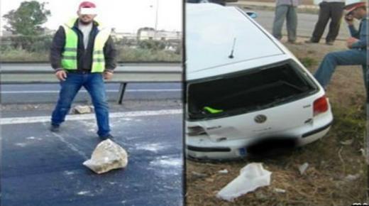 إلقاء القبض على خمسة أشخاص تورطوا في رشق مستعملي الطريق بالحجارة ليلا