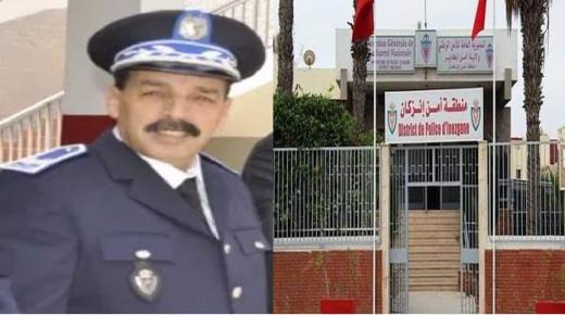 """تنويه مدني ب """" ضابط شرطة """" بالمنطقة الأمنية لإنزكان"""