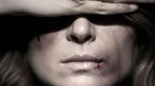 النيابة العامة: عدد المتابعات من أجل تعنيف النساء انخفض عشر مرات عن المعدل الشهري