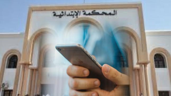 ابتدائية انزكان تطلق بوابة لخدمات الادارة الرقمية
