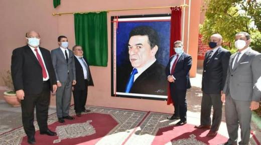 """أمزازي يطلق إسم """" محمد الوفا """" على مدرسة بمراكش"""