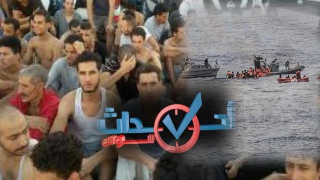 انقاد مغاربة من الغرق على السواحل اليونانية واعتقال آخرين على الحدود
