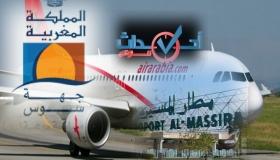 العربية للطيران تخرق إتفاقيتها مع جهة سوس ماسة و ترفع تمن تذاكر الرحلات الداخلية ب 40 بالمئة