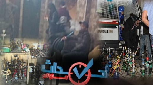 السلطات المحلية لأكادير تشن حملة واسعة لمحاربة ظاهرة الشيشا