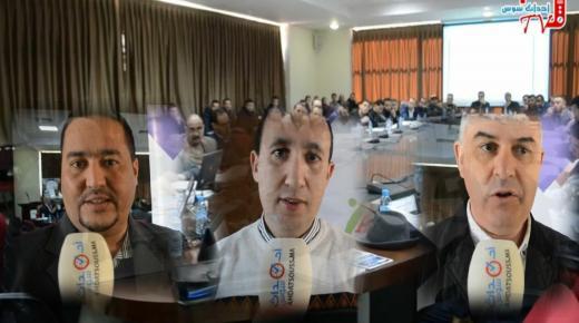 روبورطاج عن لقاء دراسي لأرباب مراكز الفحص التقني للعربات بأكادير
