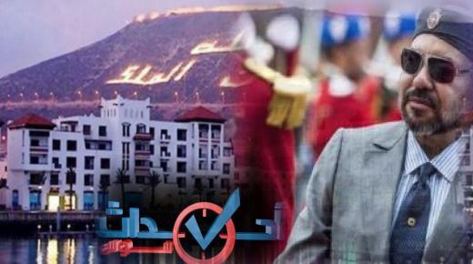 رسميا ، الملك محمد السادس سيحل الاثنين القادم بأكادير و استعدادات لأنشطة ملكية مكثفة