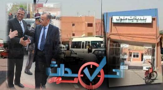 رئيس بلدية آيت ملول مهدد بالعزل بقرار قضائي
