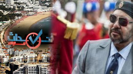 تأجيل الزيارة الملكية لأكادير ليوم الخميس المقبل