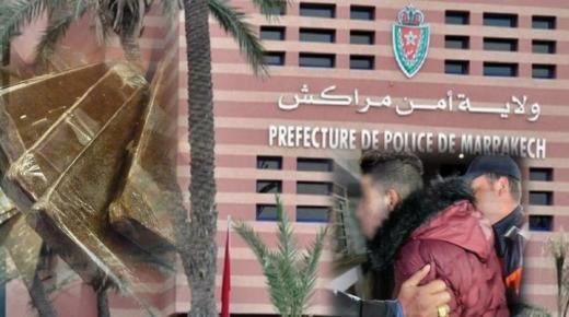 شرطة مراكش توقف مشتبها به ينشط في مجال ترويج المخدرات