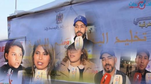 فيديو ، الجمعية المهنية الفاحصين التقنيين بالجنوب تنظم حملة تحسيسية بكورنيش أكادير