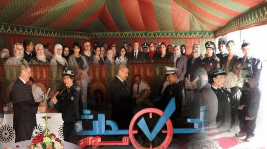 ولاية أمن أكادير تخلد ذكرى 8 مارس وتكرم المرأة الشرطية في حفل بهيج