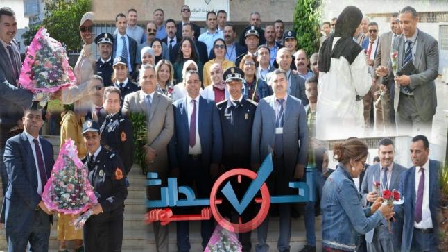 منطقة أمن إنزكان تحتفي بالشرطيات في عيد المرأة