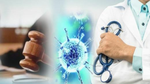 بلاغ وزارة الصحة : متابعة طبيب حامل للفيروس ، نقل العدوى لمرضى مصحة خاصة بتطوان