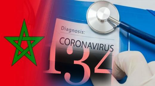 كورونا-المغرب : 134 حالة مؤكدة