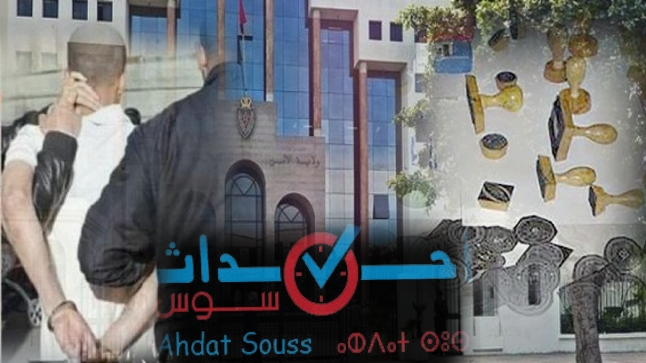 الدار البيضاء.. توقيف شخص يشتبه تورطه في قضية تتعلق بتزوير أختام رسمية والنصب والاحتيال (بلاغ)