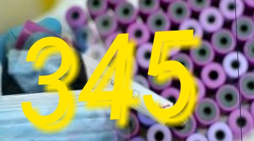 كورونا-المغرب: ارتفاع جديد في عدد الاصابات الى  345 حالة مؤكدة