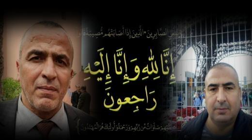 تعزية الصديقين العربي وحسن هدي في وفاة عمهما محمد هدي